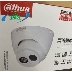 Camera IP Dahua DH-IPC-HDW1235C-A